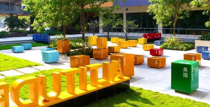 校园景观设计技巧!