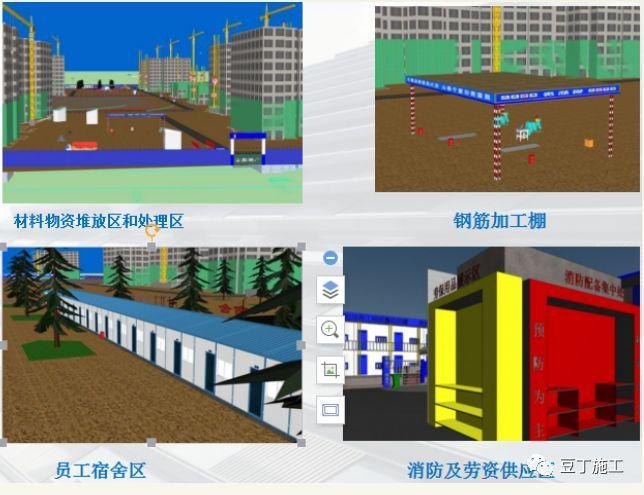 BIM技术如何在地铁项目中应用?_12