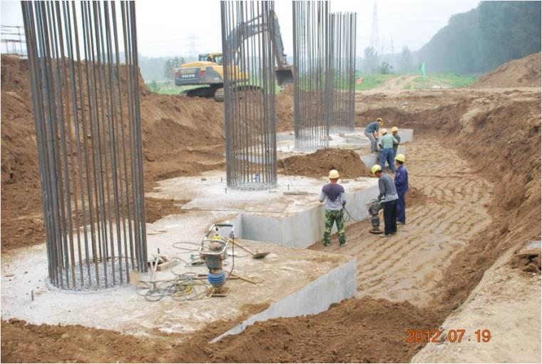 路桥微课:扩大基础施工方法与技术要求(1个特权畅听)