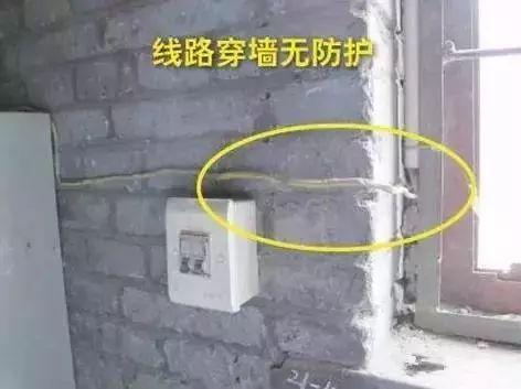 施工现场60种用电隐患,你们项目有吗?_22