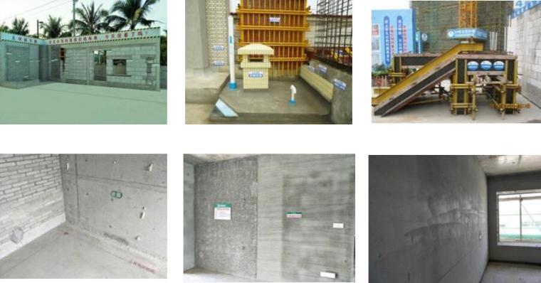 [海南]高层住宅及地下室工程项目管理策划书PPT(137页,图文并茂)-样板引路制度