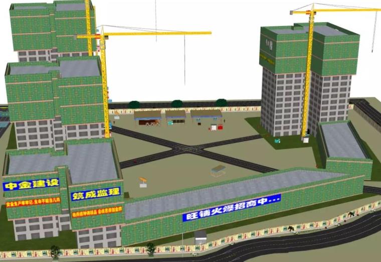 Vray出图资料下载-3D+VRAY+灯光渲染器参数设置