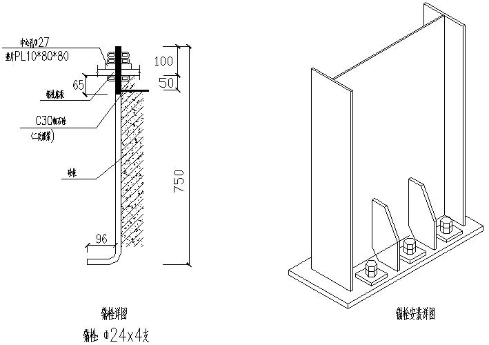 河南单跨门式刚架厂房火电厂工程(CAD,8张)_2