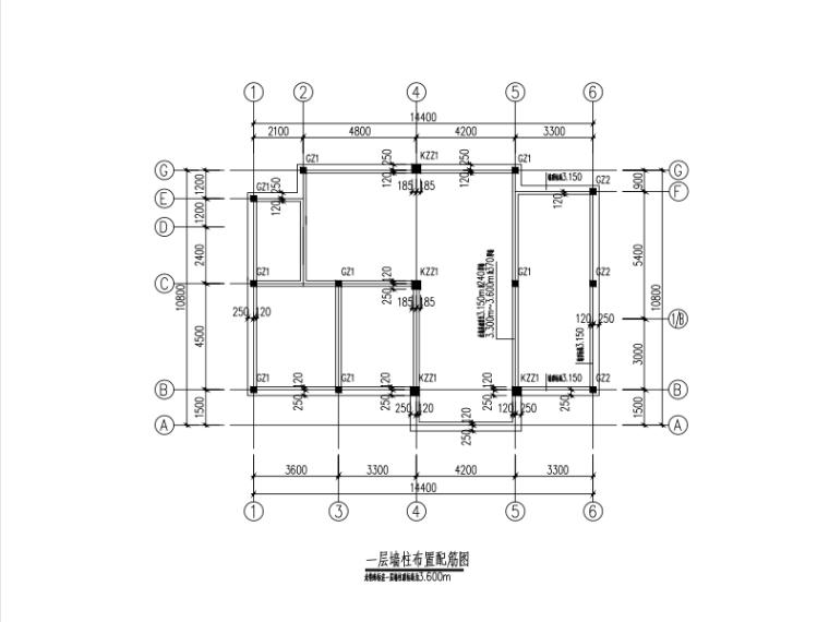 乡村自建房小别墅结构施工图