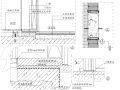 知名企业精装修工程细部节点构造标准