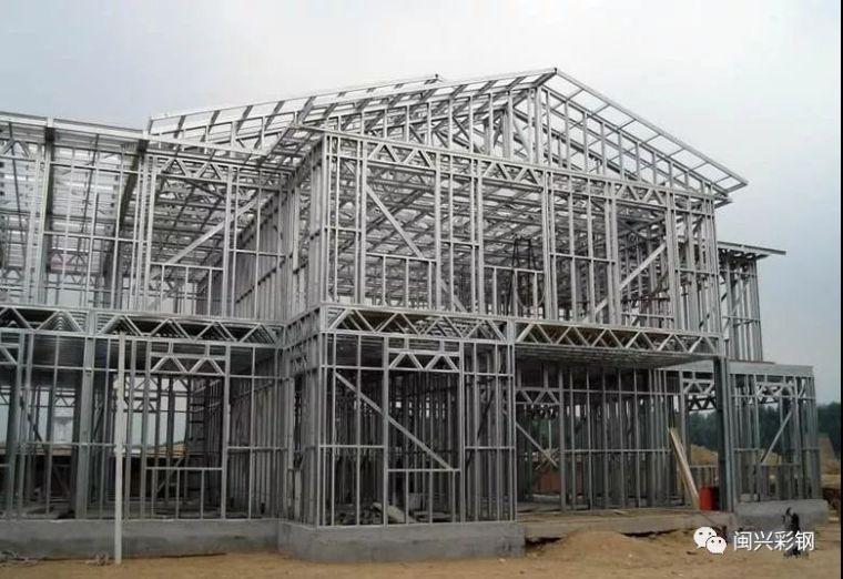 关于轻钢结构房屋,你需要了解的58个问题!_2