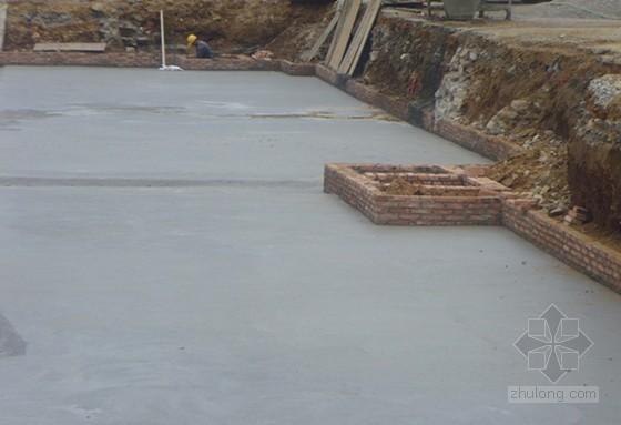 [QC成果]地下室底板自粘型防水卷材预铺反粘式防水施工质量控制