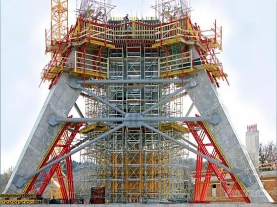 建筑施工临时支撑结构技术规范JGJ300-2013内容培训讲座(120页 附图丰富)