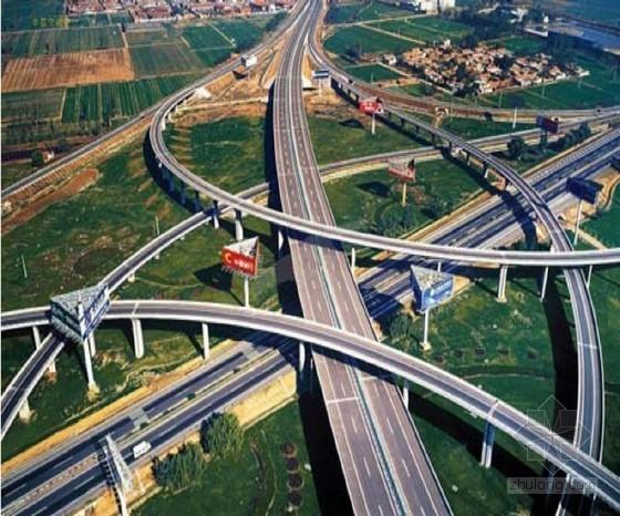 [河北]高速公路工程施工标准化工序要点及措施620页(路桥隧安全生产 样板图片)
