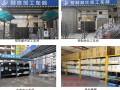 知名企业建筑工程常用施工作业指导书大全(大钢模 砌体 混凝土等 392页)