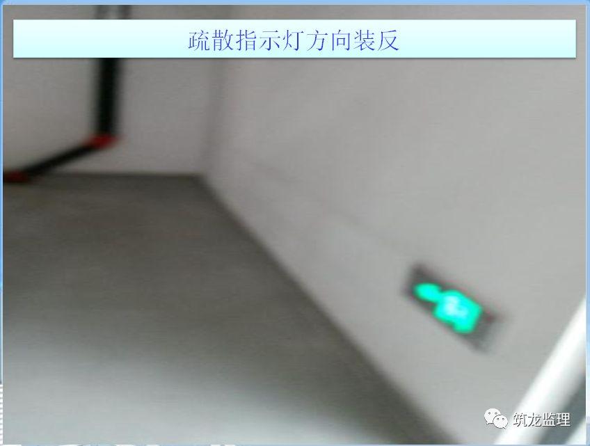 机电安装监理质量控制要点,从原材料进场到调试验收全过程!_104