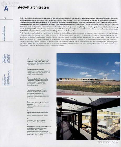 荷兰建筑-5-2