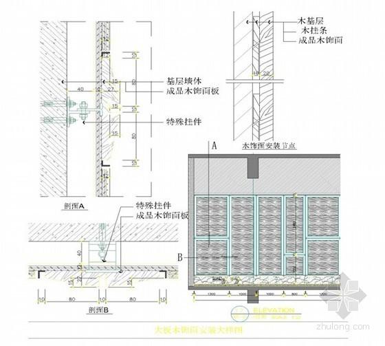 [重庆]酒店精装修工程施工组织设计(2011年)