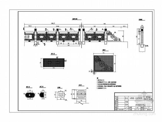 600亩高标准农田项目设计施工图