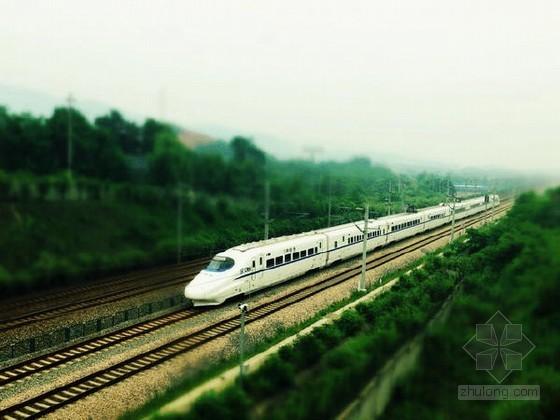 [四川]含简支钢桁梁连续钢构桥复合衬砌隧道45km铁路扩能改造工程技术标472页