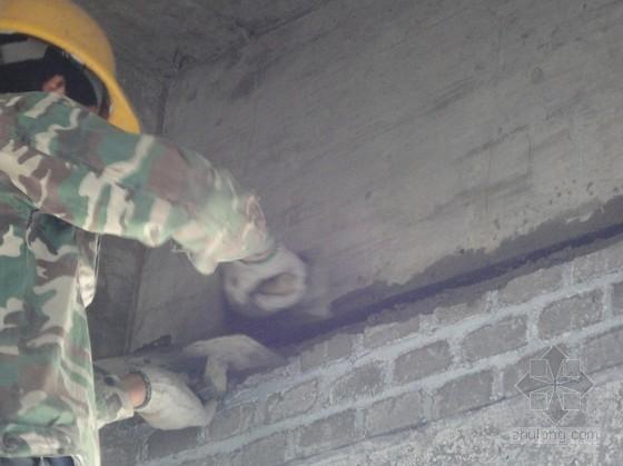 [QC成果]建筑工程混凝土多孔砖填充墙梁底砌筑创新方法