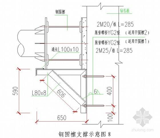 [北京]地铁车站土方开挖及基坑支护施工方案(明挖基坑法)