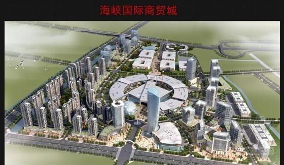 [淄博]商业地产项目市场调研报告