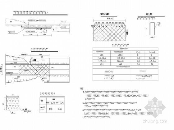 [湖北]一级公路路基路面设计图192张(含排水边坡防护)-填挖交界处理设计图