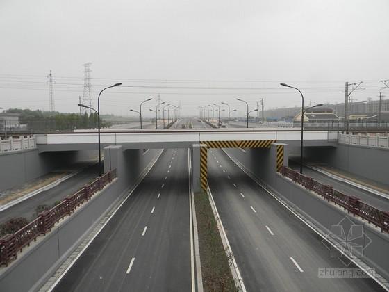 城市主干路下穿通道工程施工组织设计112页(道路通道 雨污水)