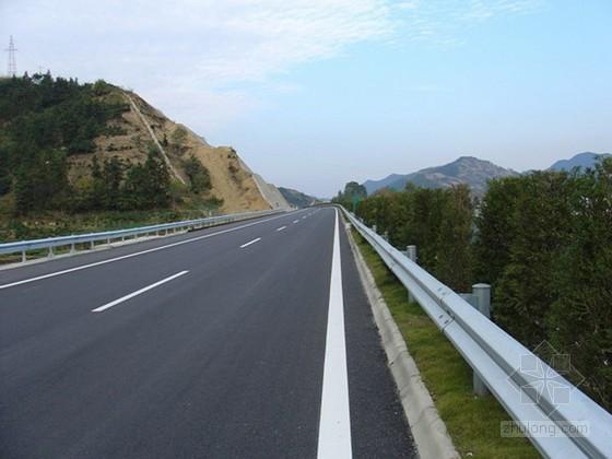 [河北]山区高速公路路面建设技术解读及新技术探索92页(PPT)