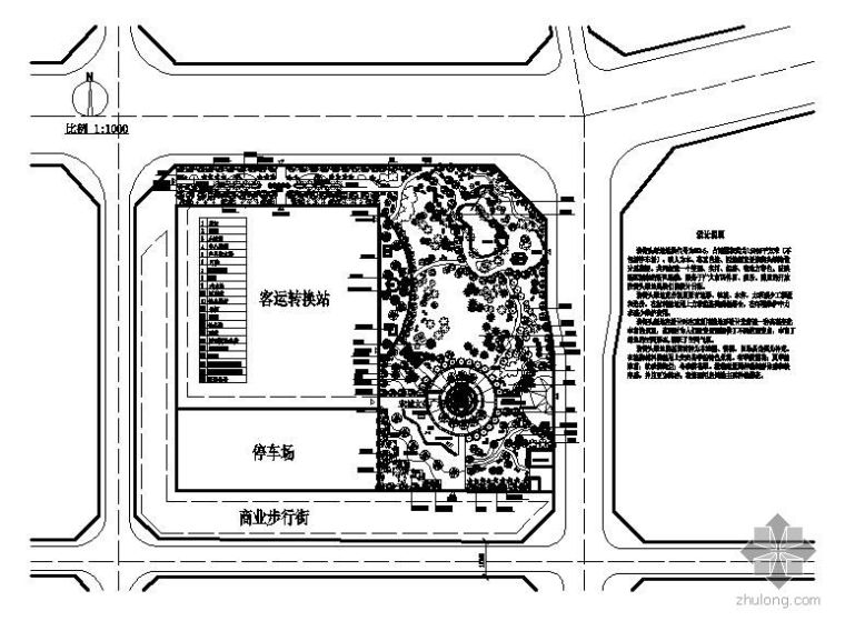 某街头绿地景观设计方案图