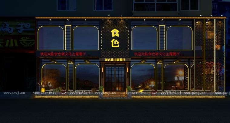 抚顺新中式主题餐厅设计,原来可以这么美!