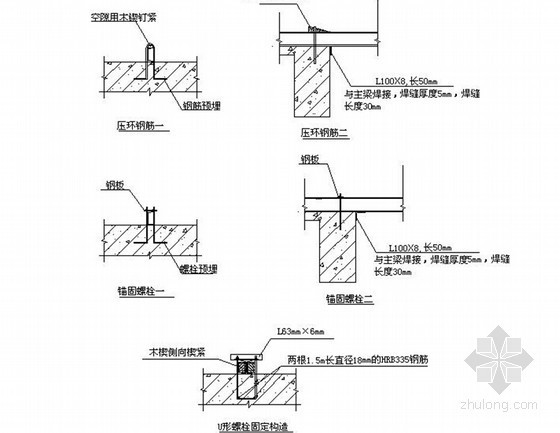 住宅楼工程悬挑防护棚施工方案(30页)