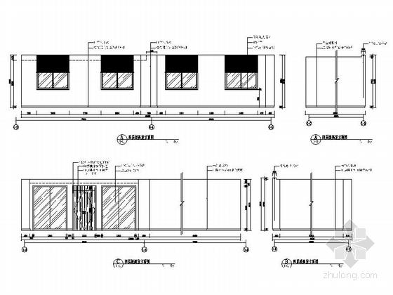 [南京]全国重点综合性历史艺术博物馆办公综合楼装修施工图裱画室立面图