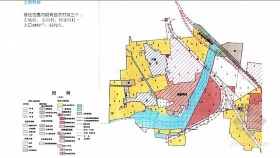 [河南]休闲度假庄园项目总体概念规划及布局设计实例(图文并茂124页)-土地利用