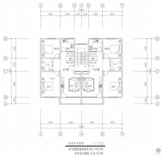 板式多层一梯两户户型图(85/85)