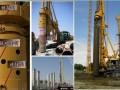 常见桩基础、地下连续墙与地基处理施工方法(大量图片)