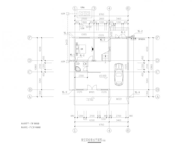 江西某经济型别墅全套施工图(建筑结构水电)_22