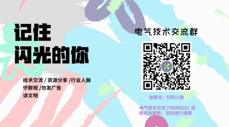 默认标题_横版海报_2019.06.04 (5)