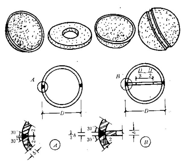 网壳结构设计_8