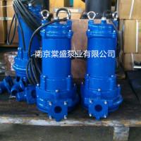 蓝洲牌MPE400-2H,MPE150-2H潜水切割泵铰刀泵厂家南京棠盛泵业