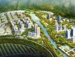 [辽宁]本溪钢铁深加工产业园城市设计方案文本