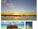 融创海映长滩之遇见更好的自己,寻找旅行的意义
