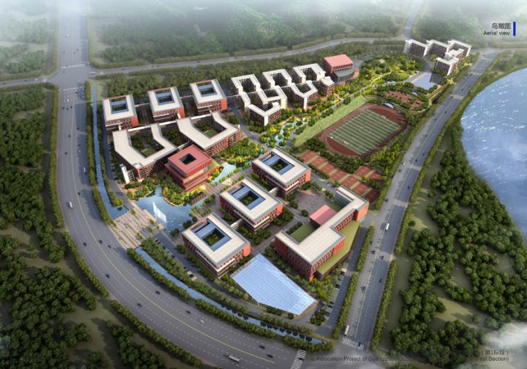 [广东]交通运输职业学校第一标段建筑设计方案文本