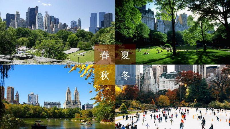 美国景观设计之父|奥姆斯特德和他的纽约中央公园_11