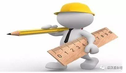 这些就是房建工程全过程造价管理的阶段.