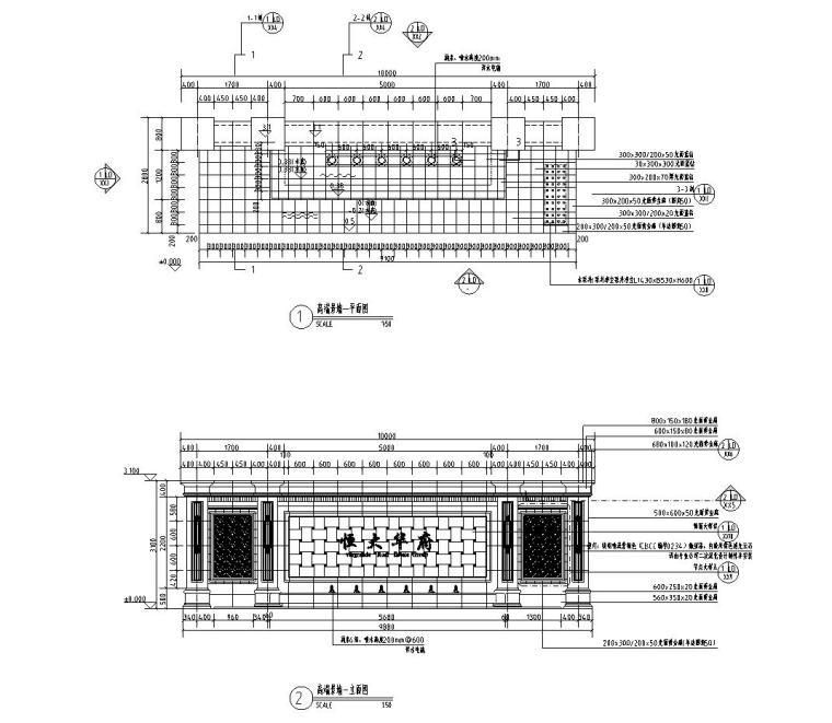 高端景墙一做法标准(2017年最新资料|恒大设计院)