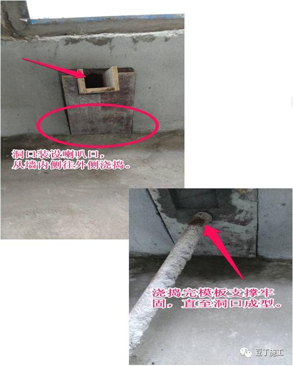 结构、装修、水电安装施工工艺标准45条!创优就靠它了_41