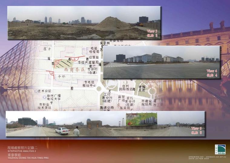 浙江台州市东泰华庭景观设计_12