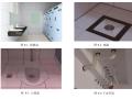 上下水管道及卫生器具安装施工作业指导书