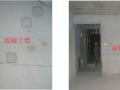 墙面抹灰层空鼓、开裂的成因与对策(附图多)