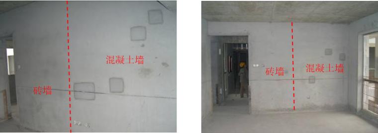墙面抹灰层空鼓、开裂的成因与对策(附图多)_1