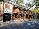 上海最贵的酒店,即将诞生在石库门里,老有腔调