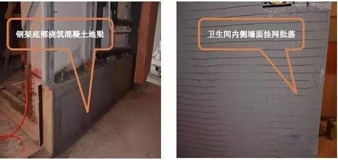 史上最全的装修工程施工工艺标准,地面墙面吊顶都有!_24