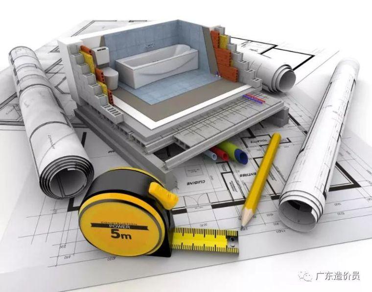 知道建筑工程造价疑点、难点释疑吗?
